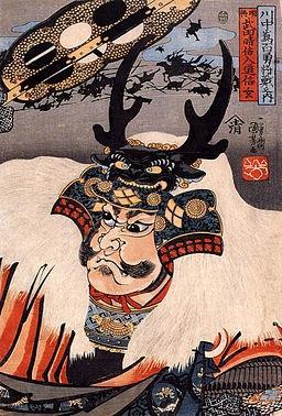 Archéologie du Japon médiéval