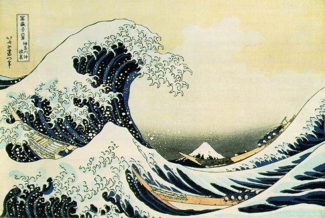 Un paléo-tsunami japonais? La Falsification du site paléolithique de Kami Takamori