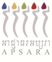 Logo Apsara