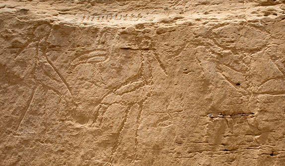 Genèse de l'écriture pharaonique