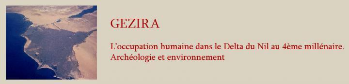 Gezira ANR logo