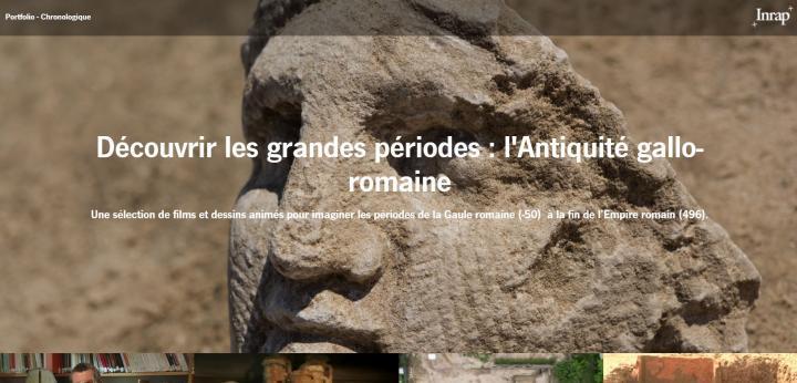 Portfolio Antiquité gallo-romaine