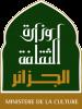 Logo ministère de la Culture - Algérie