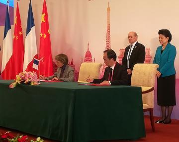 6- Colloque  Échanges et inspiration mutuelle : la protection du patrimoine culturel en Chine et en France