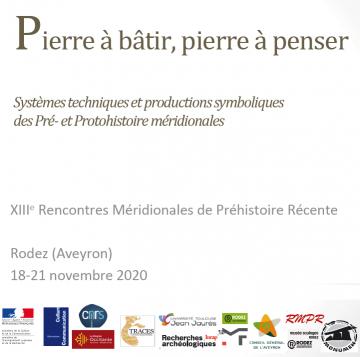 RMPR 2020