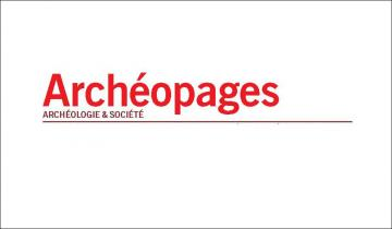 Logo Archéopages
