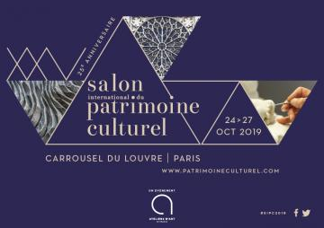 Salon international du patrimoine culturel du 24 au 27 octobre 219