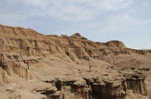 Vue des dépôts volcaniques de la formation de Nachuku
