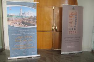 2 - Fouille archéologique préventive Place des Martyrs à Alger