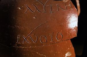 Découverte à Angers d'un sanctuaire dédié au dieu indo-iranien Mithra