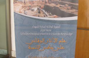 3 - Fouille archéologique préventive Place des Martyrs à Alger