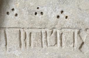 4 - Découverte d'un mikvé dans le quartier juif médiéval de Saint-Paul-Trois-Châteaux