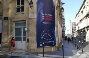 Banque de France 13
