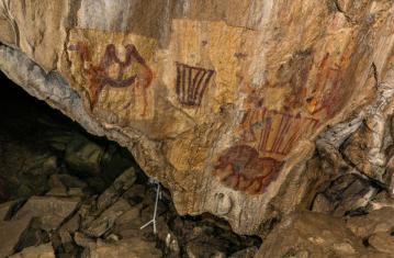 L'art de la grotte de Kapova (Shulgan-Tash - Russie)