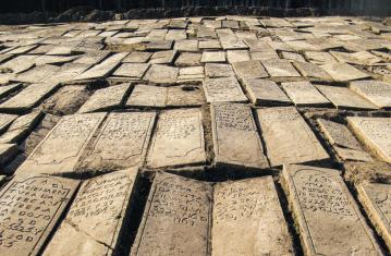 Couv archéologie du judaïsme