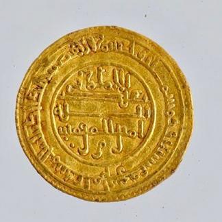 Quoi de neuf autour du trésor médiéval de l'abbaye de Cluny ?